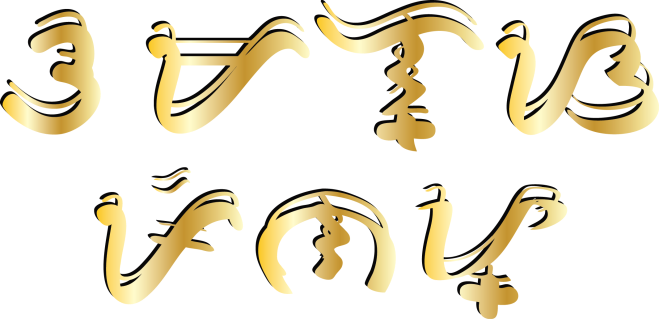 """RAISED PINAY"" in Baybayin language. Designed by Gigi and Grace Bio."